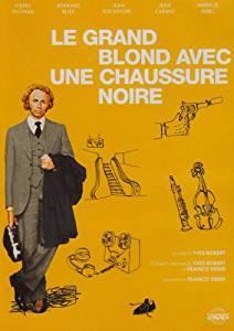 Grand blond avec une chaussure noire (Le) / Yves Robert, réal. | Robert, Yves. Metteur en scène ou réalisateur. Scénariste