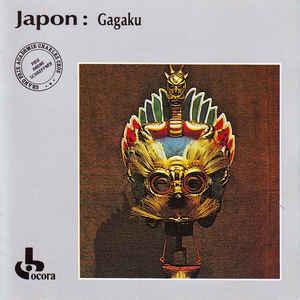 Japon : Gagaku / Ono Gagaku Kaï | Ono Gagaku Kaï