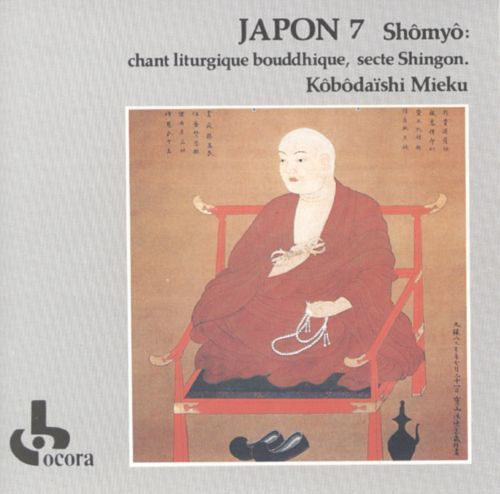 Shômô : Chant liturgique bouddhique : Kôbôdaïshi Mieku / Secte Shingon | Japon 7